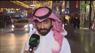 الشارع السعودي يهنئ الامة الاسلامية بعيد الفطر المبارك
