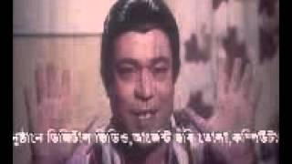 CHOROM AGHAT Bangla Old Movie Eleyas Kanchon