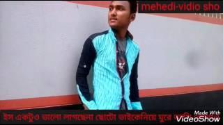 Bangla New Song2017 Milon by.chupe akden Na dheke tomai by.Ashik & Mehedi & Nisan 01921365472
