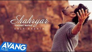 Shahryar - Faghat Nafas OFFICIAL VIDEO HD