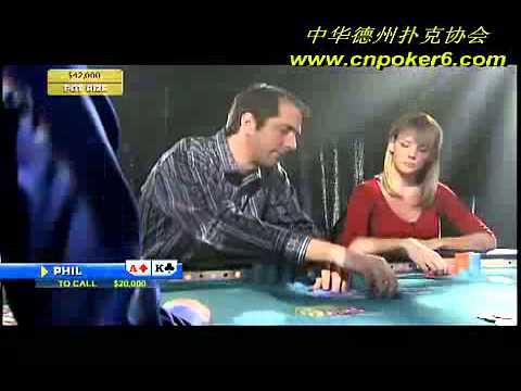 德州扑克高手讲解 Final Table Poker