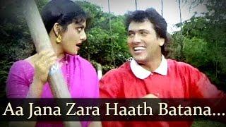 Aa Jana Zara Haath Batana - Govinda - Bhanu Priya - Juhi - Bhabhi - Bollywood Songs - Anu Malik