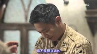 《太陽的後裔》 「煮湯」    第12集       //宋仲基 宋慧喬