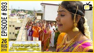 Ponnoonjal - Ponoonjal | Tamil Serial | Sun TV | Episode 893 | 26/08/2016