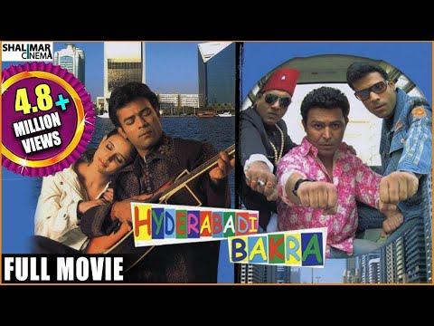 Xxx Mp4 Hyderabadi Bakra Full Length Hyderabadi Movie Aziz Naser Masth Ali 3gp Sex
