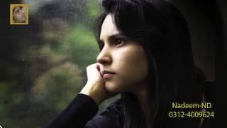 Yahan Shaikh Peene by Munni Begum Full HD 1080p