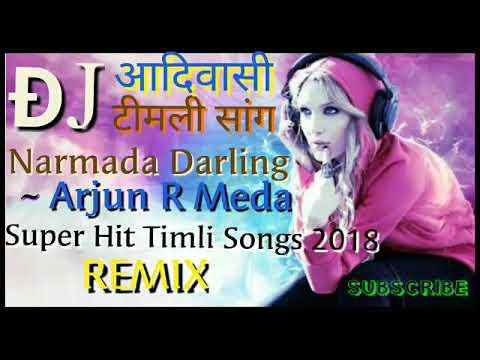 Xxx Mp4 Narmada Darling Arjun R Meda Super Hit Timli Songs 2018 3gp Sex