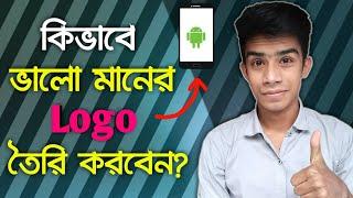 Best Logo Maker Logo Art App For Android (Bengali) | Bangla Tech HD