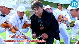 Kick Movie Back to Back Comedy Scenes - Brahmanandam - Ravi Teja