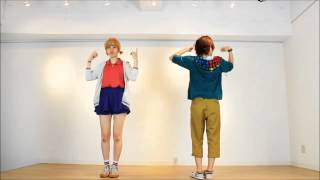 Suki Kirai [Mirrored]