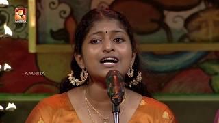 Sandhyadeepam സന്ധ്യാദീപം - Ep:10th Nov 18   Lalithaamritam   Amritam Gamaya  