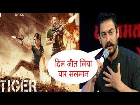 Xxx Mp4 Amir Khan Reaction Tiger Jinda Hai Poster Salman Khan Katrina Kaif 3gp Sex