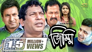 Jimmi | Drama Serial | All Episode | ft Mosharraf Karim | Arabi | Mishu Sabbir | Allen Shubhro