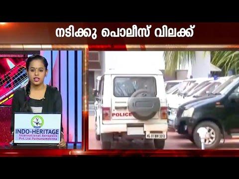 Xxx Mp4 Bhavana Case Police Place Restrictions On Actress Kaumudy News Headlines 11 30 AM Kaumudy TV 3gp Sex