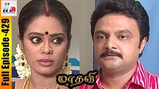 Madhavi Tamil Serial   Episode 429   Madhavi Full Episode   Sara   Seenu   Home Movie Makers
