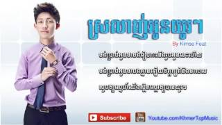 Srolanh Oun Yu Yu ▶ Kimse Feat Cover
