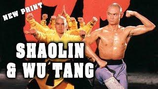 Wu Tang Collection - Shaolin & Wu Tang (Un-cut/Upgrade)