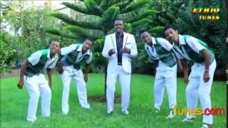 Atoomssaa Insarmuu   Booree ቦሬ New Hot Ethiopian Oromo Music 2014