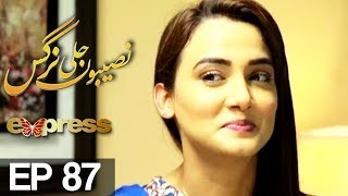 Naseebon Jali Nargis Episode 87 uploaded on 2 month(s) ago 378 views