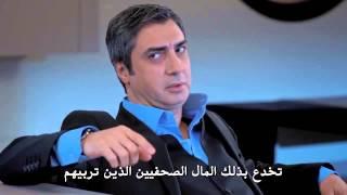 فخامة مراد علمدار من الجزء العاشر من وادي الذئاب / مراد تركي بولوت