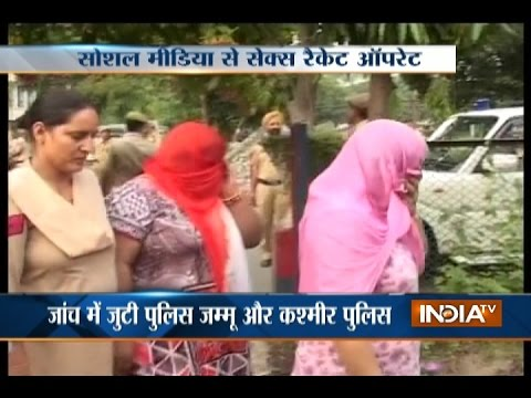 Xxx Mp4 Police Busted Sex Racket In Jammu 20 Arrested 3gp Sex