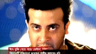 BD Actor Shakib Khan & Actress Tisha's New Bangla Film