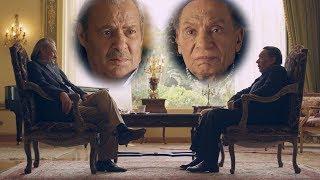 """أول لقاء بين الزعيم عادل إمام والحاوي فاروق الفيشاوي """" مواجهة هلال كامل مع شريف يسري """" - عوالم خفية"""
