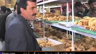 کیک و کلچه پزی افغانی در ویرجینیا