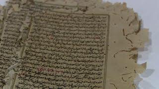 تقنيات تساعد على حفظ المخطوطات التاريخية القديمة - 4TECH