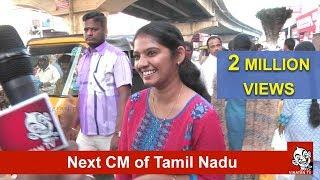 Next CM of Tamil Nadu? | Voice of Common Man