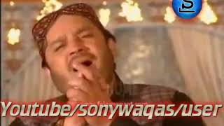 Aqa Meriyan Akhiyan Madene Ich Reh New Natt HD 720