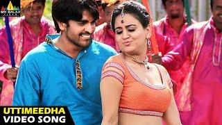 Rye Rye Songs | Uttimeedha Ullipaya Video Song | Srinivas, Aksha | Sri Balaji Video