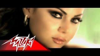 Mosh Adra Istanna - Haifa Wehbe مش قادره أستنى - هيفاء وهبى