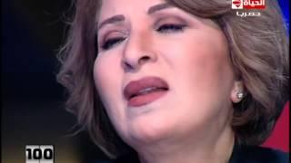 100 سؤال - الفنانة بوسي ...وماذا قالت عن الفنان الراحل ممدوح عبد العليم