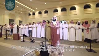 القارئ عبدالرحمن العوسي _ سورة الجمعة ، عشاء الخميس 31- 3- 2016 من البحرين
