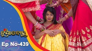 Nua Bohu | Full Ep 439 | 10th Dec 2018 | Odia Serial - TarangTV