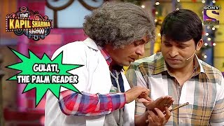 Dr. Gulati Reads Chandu
