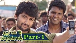 Krishna Gaadi Veera Prema Gaadha Full Movie Part 1 || Nani, Mehreen Pirzada, Hanu Raghavapudi