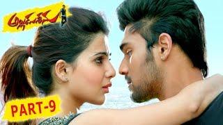 Alludu Seenu Full Movie Part 9 || Bellamkonda Srinivas, Samantha