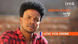 LYE.tv - Ermias Kflzgi - Selam | ሰላም  - New Instrumental Eritrean Music 2018