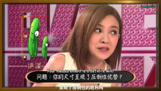 [ENGSUB] 'Brutal' Q&A - Exfiles2 Clip - Lay/ZhengKai/Amber