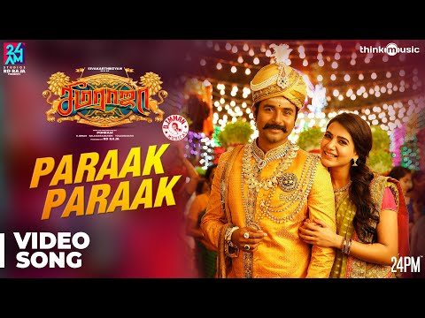 Xxx Mp4 Seemaraja Paraak Paraak Video Song Sivakarthikeyan Samantha D Imman 24AM Studios 3gp Sex