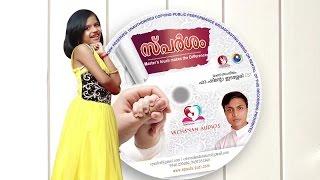 Mizhikalil Nin |  SPARSHAM | SREYA JAYADEEP | malayalam best christian devotional songs by sreya