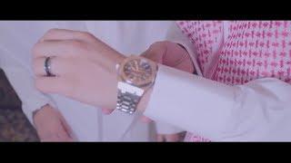 Saudi Arabian Traditional Wedding | Video 2