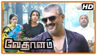 Vedalam Tamil Movie | Scenes | Lakshmi and her parents come to stay with Ajith | Appukutty