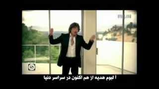 Shahram Solati...Album AD Hedyeh.mp4