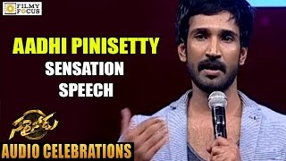 Aadhi Sensational Speech at Sarainodu Audio Celebrations - Filmyfocus.com