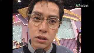 1994 開心番埋嚟 - 譚詠麟、譚小環、林敏聰、張之珏、吳守基 (主持: 曾志偉、江欣燕、劉美君、安德尊)