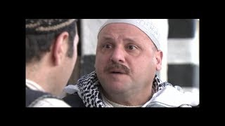 Rijal El Hara EP 16/16 مسلسل رجال الحارة -  الحلقة