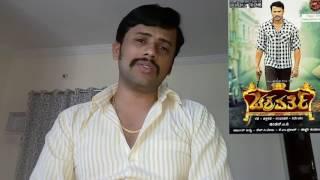 CHAKRAVARTHY  Kannada movie .SONGS AND TRAILER  RIVIEW